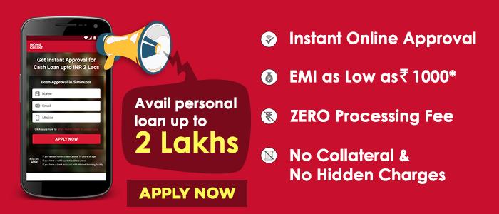online personal loan, instant personal loan, online cash loan, best personal loan, homecredit personal loan