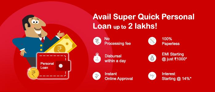 personal loan , instant personal loan