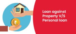 loan against property vs personal loan