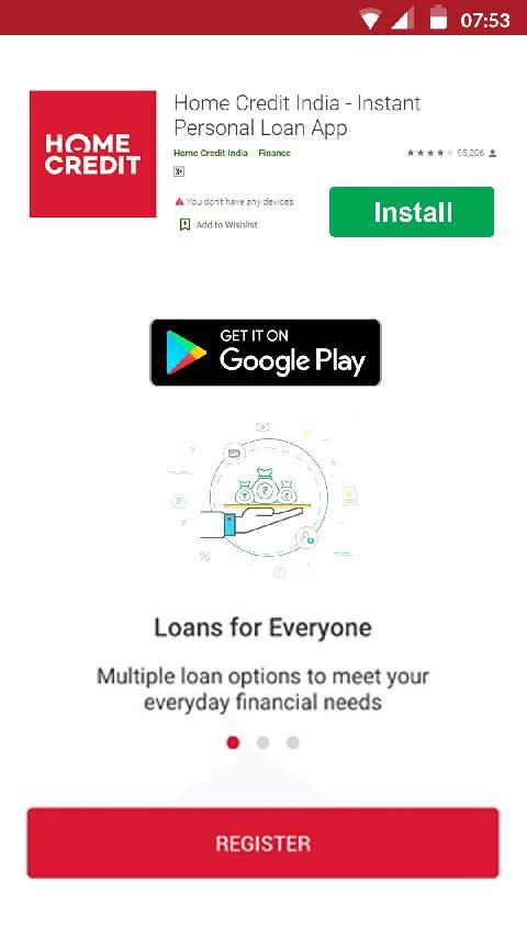 home-credit-app-step1